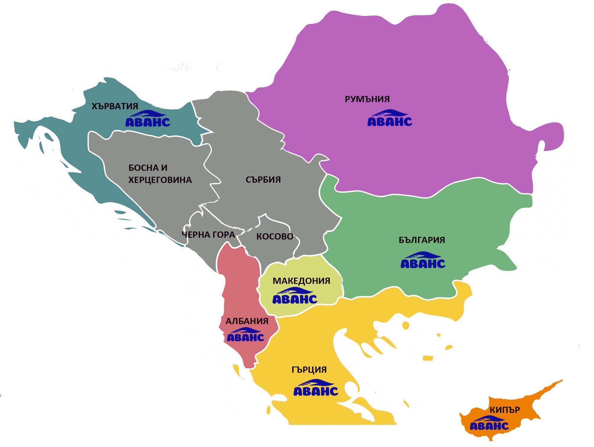 Balkans Map Av BG