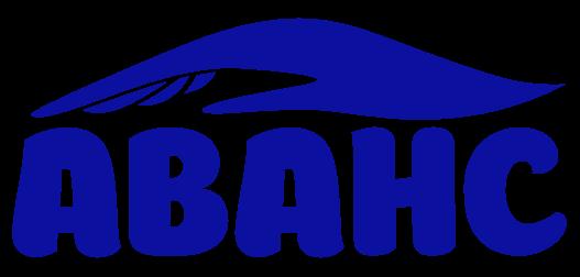 Аванс ООД